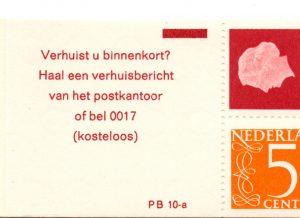 Pb10aD met plaatfout T; rode stip boven linkerkant balkje.