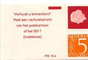 Pb10aD met plaatfout T; rode stip rechtsboven balkje.
