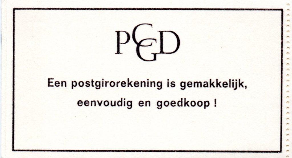 Pb6b tekst, uitgifte februari 1967.