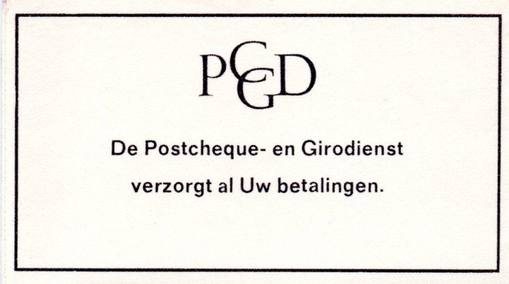 Pb6c tekst, uitgifte juni 1967,oplage 940.000.