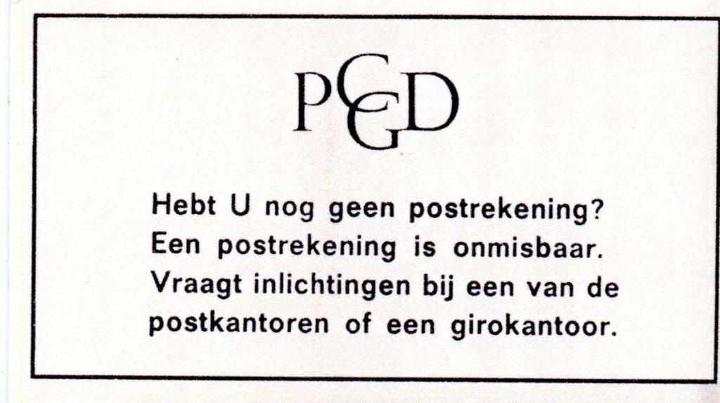 Pb6d tekst, uitgifte december 1967, oplage 1.105.000.