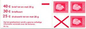 Pb15a, tekst en Xs naar rechts verschoven.