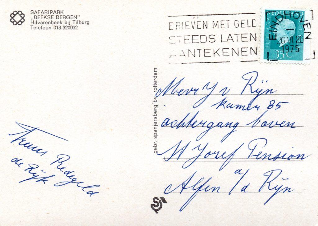 Briefkaart verzonden van Eindhoven naar Alphen a/d Rijn op 26 juni 1975. Tarief gel;dig van 1 september 1974 tot 1 april 1976.